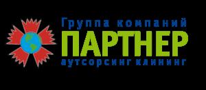 Клининговая компания Партнер калининград